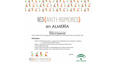 Meeting of the ANTI RUMOURS NETWORK in ALMERIA