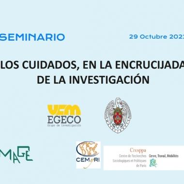 El CEMyRI participa en el seminario: LOS CUIDADOS, EN LA ENCRUCIJADA DE LA INVESTIGACIÓN